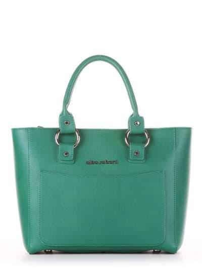Брендовая сумка, модель 181725 зеленый. Фото товара, вид спереди.