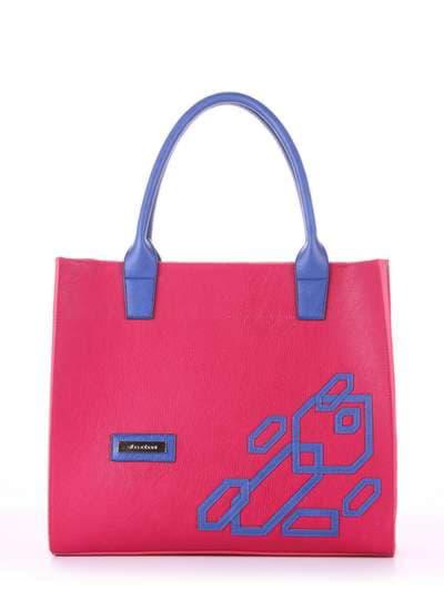 Брендовая сумка, модель E18004 ягода-синий. Фото товара, вид спереди.