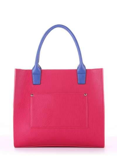 Брендовая сумка, модель E18004 ягода-синий. Фото товара, вид сзади.