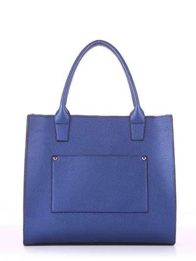 Брендовая сумка, модель E18005 сапфир. Фото товара, вид сзади.