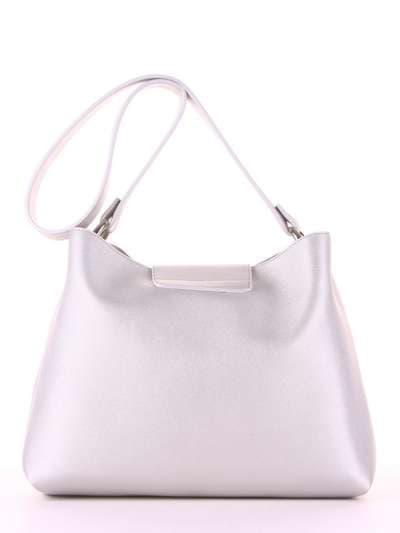 Молодежная сумка, модель E18032 серебро. Фото товара, вид дополнительный.