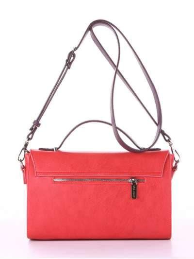 Брендовая деловая сумочка, модель E18013 красный-баклажан. Фото товара, вид сзади.