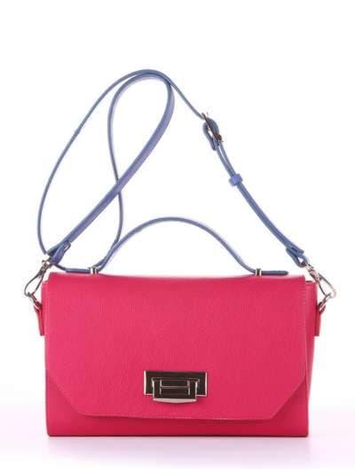 Брендовая деловая сумочка, модель E18014 ягода-синий. Фото товара, вид спереди.