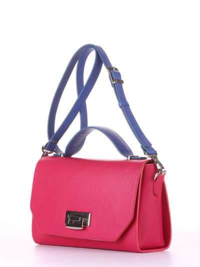 Брендовая деловая сумочка, модель E18014 ягода-синий. Фото товара, вид сбоку.