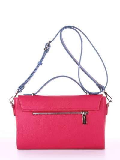 Брендовая деловая сумочка, модель E18014 ягода-синий. Фото товара, вид сзади.