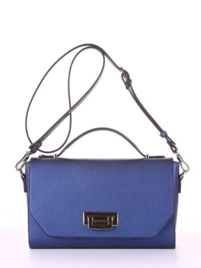 Молодежная деловая сумочка, модель E18015 сапфир. Фото товара, вид спереди.