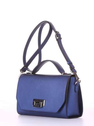 Молодежная деловая сумочка, модель E18015 сапфир. Фото товара, вид сбоку.