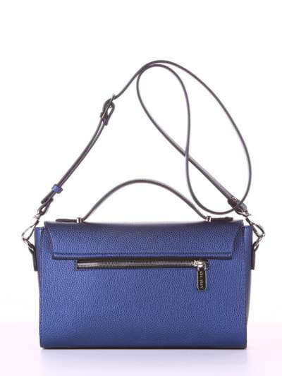 Молодежная деловая сумочка, модель E18015 сапфир. Фото товара, вид сзади.