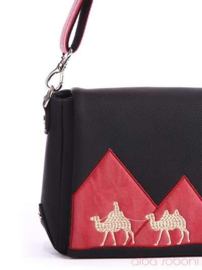 Стильный клатч, модель 162325 черный. Фото товара, вид сзади.