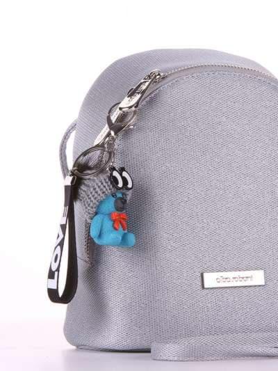 Стильный брелок мишка в серой шапочке синий. Фото товара, вид 2