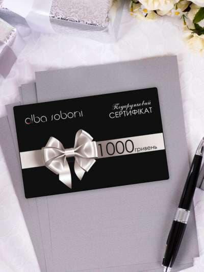 Подарочный сертификат 1000 грн платина. Фото товара, вид 1