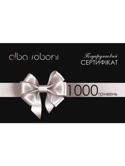 Подарочный сертификат 1000 грн платина. Фото товара, вид 2
