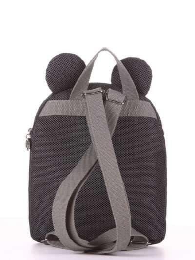Модный рюкзак, модель 1906 темно-серый. Фото товара, вид дополнительный.