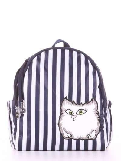Стильный детский рюкзак, модель 1951 синий/белая полоса. Фото товара, вид сбоку.