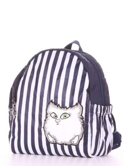 Стильный детский рюкзак, модель 1951 синий/белая полоса. Фото товара, вид сзади.