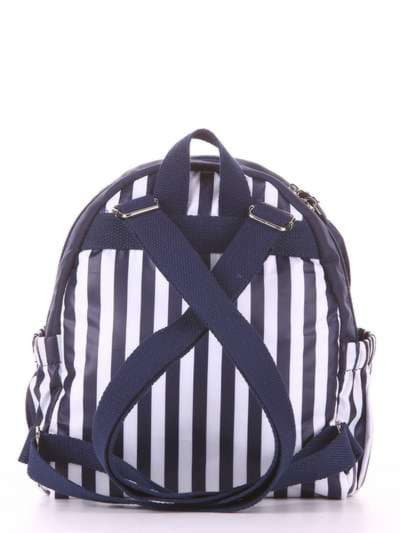Стильный детский рюкзак, модель 1951 синий/белая полоса. Фото товара, вид дополнительный.