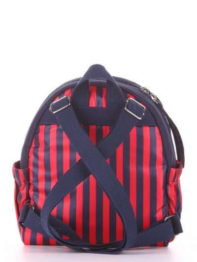 Стильный детский рюкзак, модель 1952 синий/красная полоса. Фото товара, вид дополнительный.