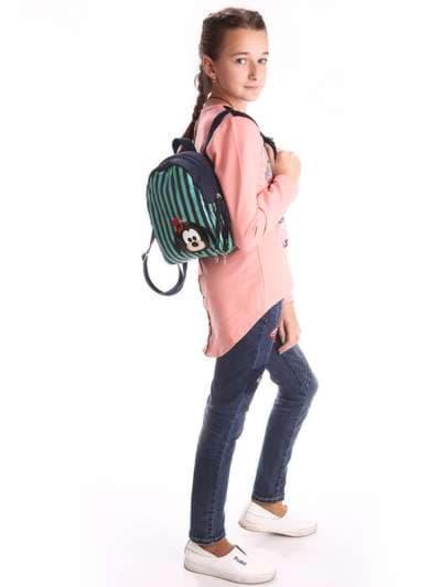 Стильный детский рюкзак, модель 1953 синий/зелёная полоса. Фото товара, вид спереди.