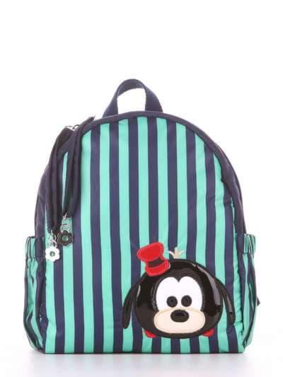 Стильный детский рюкзак, модель 1953 синий/зелёная полоса. Фото товара, вид сбоку.