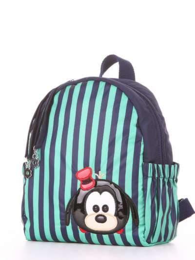 Стильный детский рюкзак, модель 1953 синий/зелёная полоса. Фото товара, вид сзади.