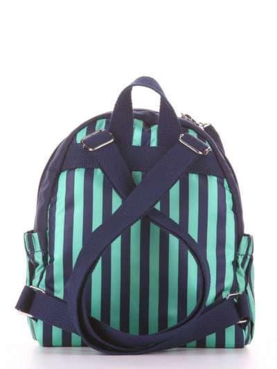 Стильный детский рюкзак, модель 1953 синий/зелёная полоса. Фото товара, вид дополнительный.