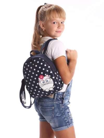 Стильный детский рюкзак, модель 1954 синий/белый горох. Фото товара, вид спереди.