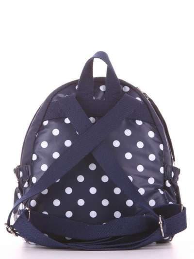Стильный детский рюкзак, модель 1954 синий/белый горох. Фото товара, вид дополнительный.