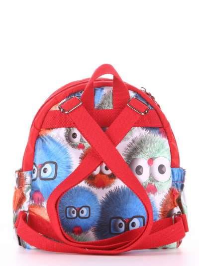 Стильный детский рюкзак, модель 1957 веселые пушистики/красный. Фото товара, вид дополнительный.