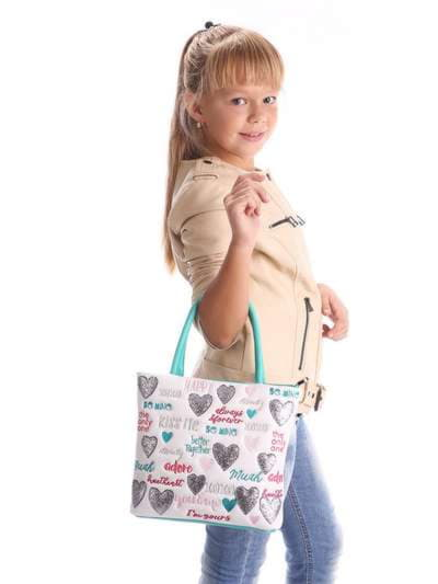 Стильная детская сумочка, модель 1932 белый-бирюзовый. Фото товара, вид спереди.