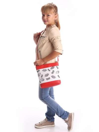 Стильная детская сумочка, модель 1941 белый-красный. Фото товара, вид спереди.