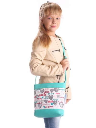 Стильная детская сумочка, модель 1942 белый-бирюзовый. Фото товара, вид спереди.