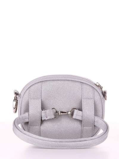 Стильная сумочка на пояс, модель 1919 серебро. Фото товара, вид дополнительный.