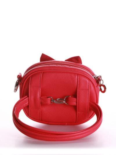 Модная сумочка на пояс, модель 1963 красный-коралловый. Фото товара, вид сзади.