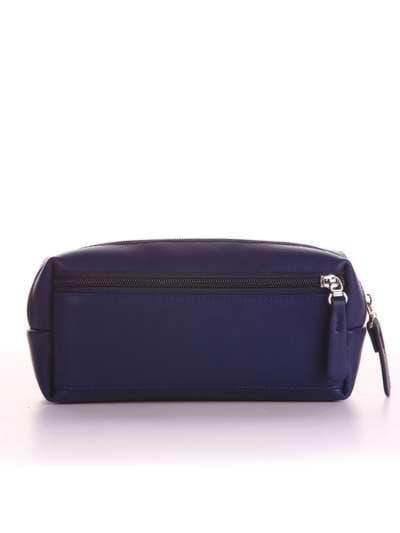 Модная косметичка, модель 522 синий. Фото товара, вид сзади.