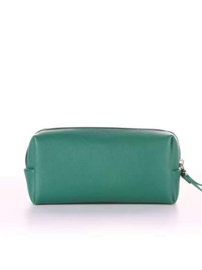 Модная косметичка, модель 565 зеленый. Фото товара, вид сзади.