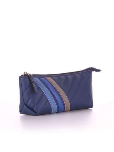 Модная косметичка-пенал, модель 542 синий. Фото товара, вид спереди.