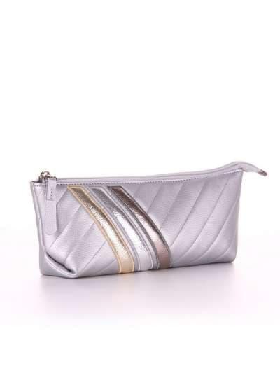 Стильная косметичка-пенал, модель 543 серебро. Фото товара, вид спереди.