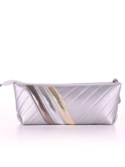 Стильная косметичка-пенал, модель 543 серебро. Фото товара, вид сзади.