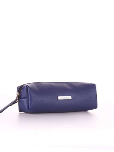 Брендовая косметичка-пенал, модель 553 синий. Фото товара, вид спереди._product-ru