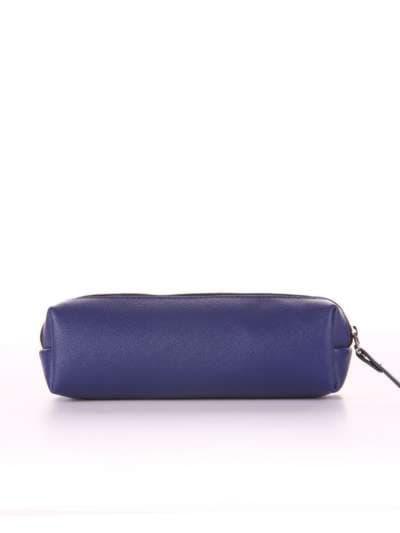 Брендовая косметичка-пенал, модель 553 синий. Фото товара, вид сзади.