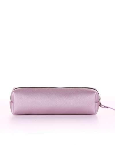 Стильная косметичка-пенал, модель 556 розовый перламутр. Фото товара, вид сзади.