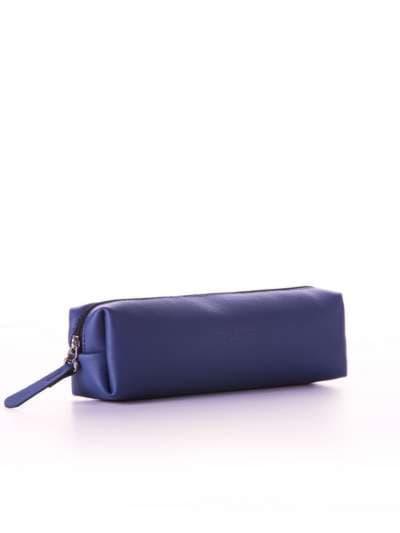 Модный пенал, модель 533 синий. Фото товара, вид спереди.