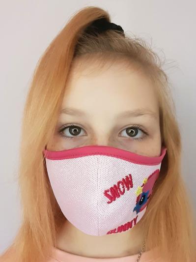 alba soboni. Дитяча маска двошарова 005 рожевий. Вид 1.