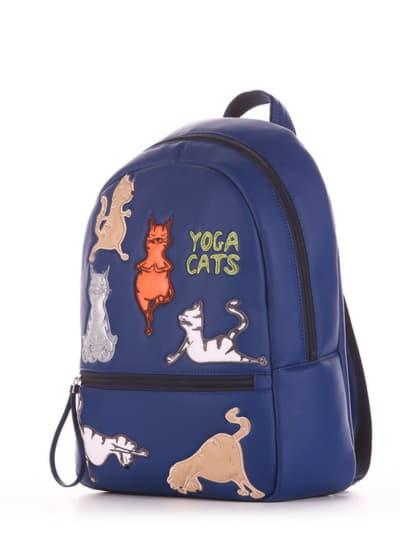Шкільний рюкзак, модель 191544 синій. Фото товару, вид ззаду.