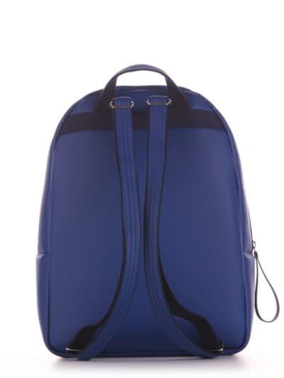 Шкільний рюкзак, модель 191544 синій. Фото товару, вид додатковий.