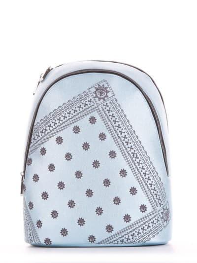 Стильний рюкзак, модель 191572 блакитний-перламутр. Фото товару, вид збоку.