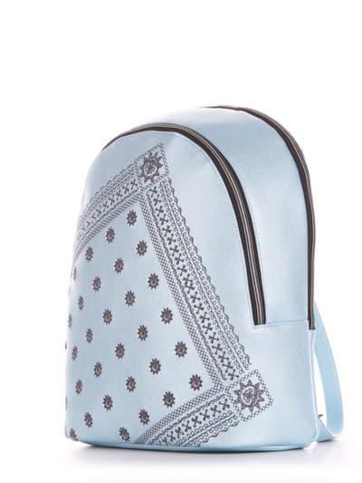 Стильний рюкзак, модель 191572 блакитний-перламутр. Фото товару, вид ззаду.
