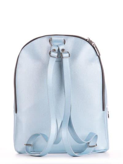 Стильний рюкзак, модель 191572 блакитний-перламутр. Фото товару, вид додатковий.