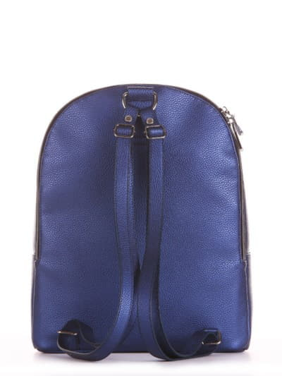 Шкільний рюкзак, модель 191575 сапфір. Фото товару, вид ззаду.