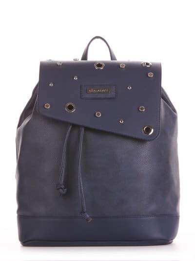 Шкільний рюкзак, модель 191581 синій. Фото товару, вид спереду.